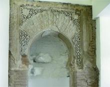 Foto de Arco del mihrab